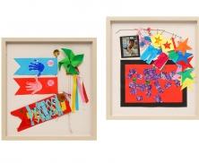 children art13813