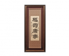 chinese scroll91014