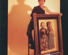 I Design Memories - Framing Angie
