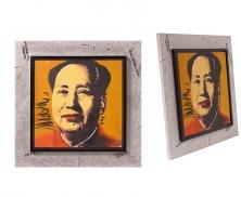 Mao tsetung301212