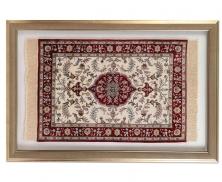 carpet408