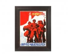 korean poster 716